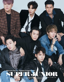 Welcome Back & Together From Now On! SUPER JUNIOR