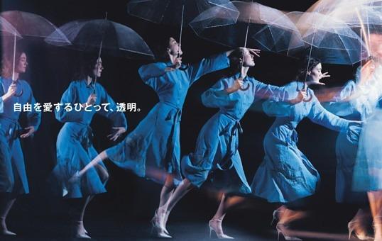 自由を愛するひとって、透明。 ビニール傘