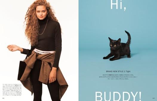 BRAND NEW STYLE 1: Tight Hi, BUDDY! ピタピタでいこう!