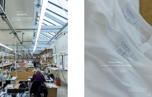 Reliable Makers つくりのいいものが生まれる現場。 サンスペル アンデルセン-アンデルセン オーラリー