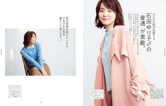 大人の女性が共感する、石田ゆり子さんの「普通」が素敵。