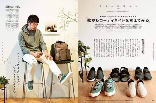 JIMMY CHOO × HIROYUKI HIRAYAMA 靴からコーディネイトを考えてみる