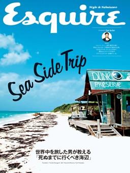 Esquire UK版からの旅情報