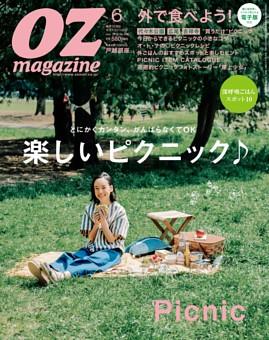OZmagazine 2016年6月号