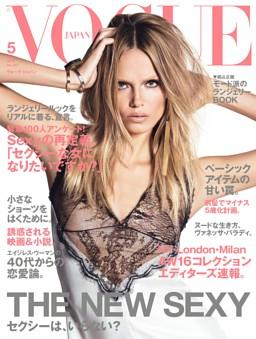 VOGUE JAPAN 2016年5月号