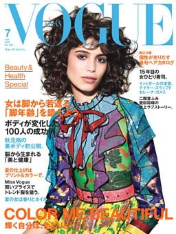VOGUE JAPAN 2016年7月号