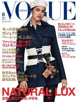 VOGUE JAPAN 2016年8月号