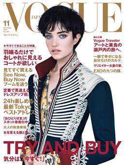 VOGUE JAPAN 2016年11月号