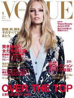 VOGUE JAPAN 2017年1月号