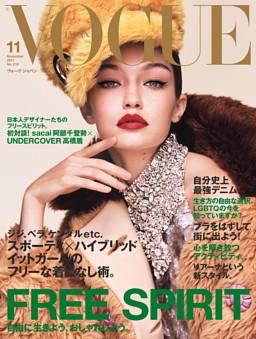 VOGUE JAPAN 2017年11月号
