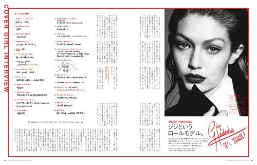 REGULARS  Cover Girl Interview  ★ジジ・ハディッド  ジジというロールモデル。