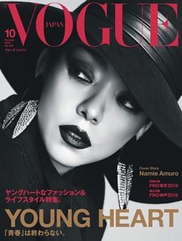 VOGUE JAPAN 2018年10月号