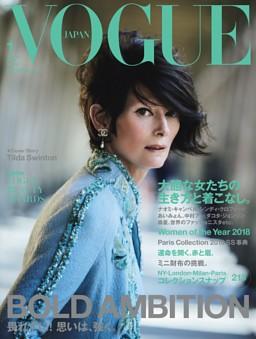 VOGUE JAPAN 2019年1月号
