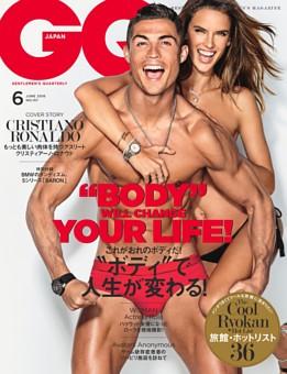 GQ JAPAN 2016年6月号