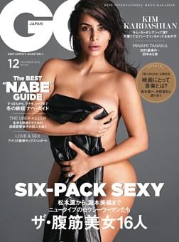 GQ JAPAN 2016年12月号
