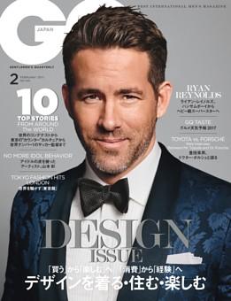 GQ JAPAN 2017年2月号
