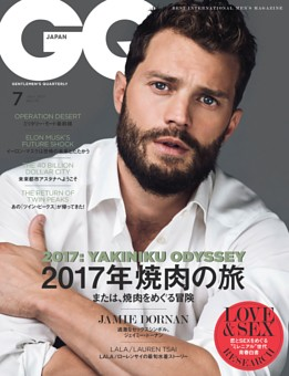 GQ JAPAN 2017年7月号