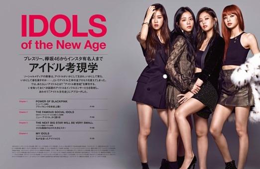 GQ FEATURE  特集  Idols of the New Age  アイドル考現学
