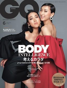 GQ JAPAN 2018年6月号