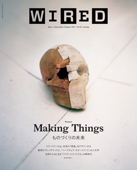 WIRED VOL.28