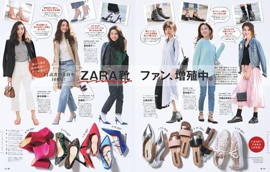 ZARA靴ファン、増殖中。