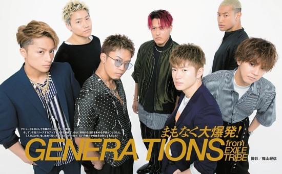 まもなく大爆発! GENERATIONS from EXILE TRIBE 高ク跳べッ!