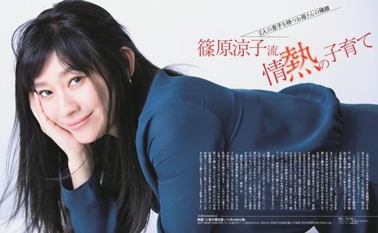 篠原涼子流、情熱の子育て 2人の息子を持つお母さんの横顔
