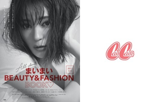 All about まいまい BEAUTY&FASHION BOOK