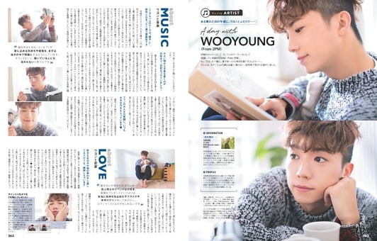 A day with WOOYOUNG(From 2PM)