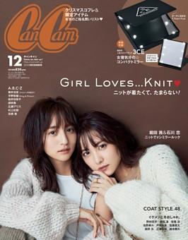 CanCam 2018年12月号