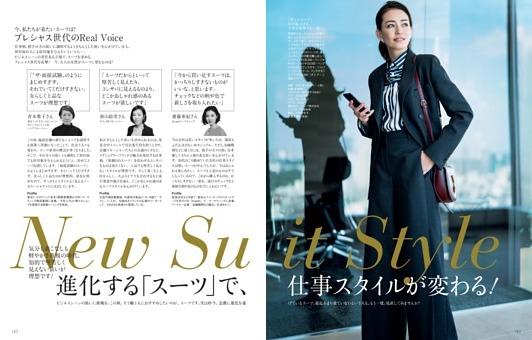進化する「スーツ」で、仕事スタイルが変わる!