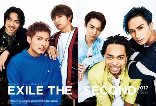EXILE THE SECOND 2017