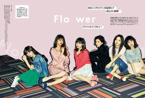Flowerスペシャルインタビュー