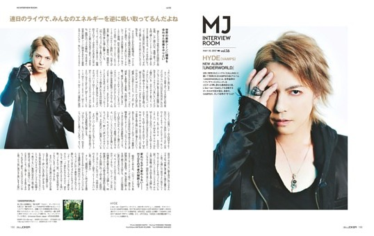 MJ INTERVIEW ROOM「HYDE(VAMPS)」「GENERATIONS」