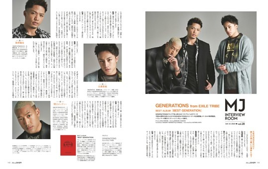 MJ INTERVIEW ROOM「GENERATIONS」