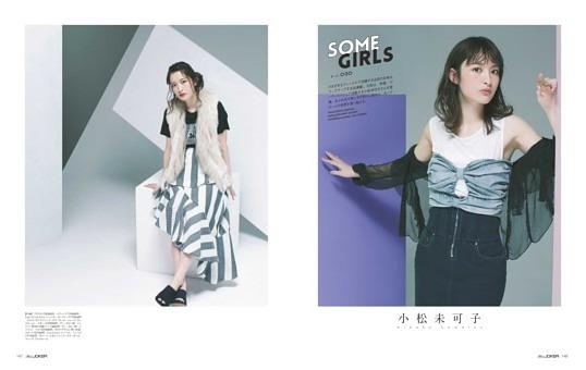 Some girls「小松未可子」