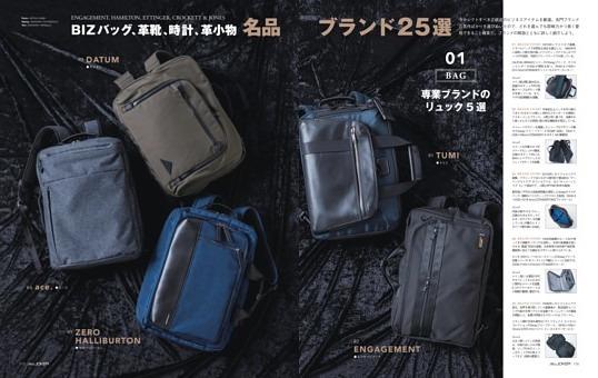 【メンズジョーカーBIZ】BIZアイテムの名品ブランド25選