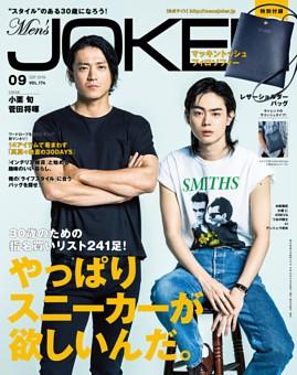 Men's JOKER 2018年9月号
