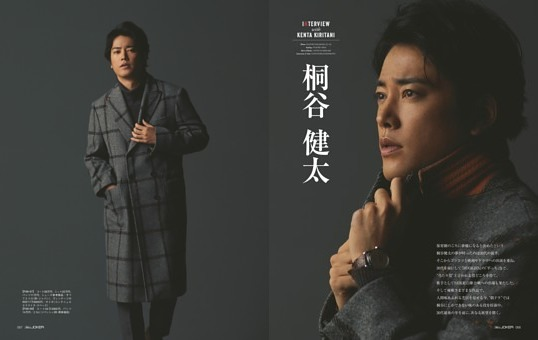 COVER INTERVIEW「桐谷健太」