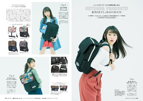 OUTDOOR PRODUCTS 桜井日奈子と、1BAG×3DAYS
