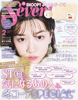 Seventeen 2019年2月号