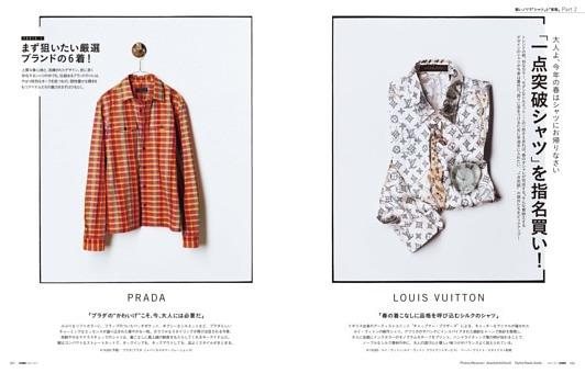 軽いノリで「シャツ」と「革靴」 Part_2 「一点突破シャツ」を指名買い!