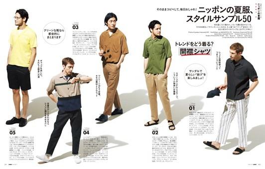気持ちよくて、スマートなニッポンの夏服 PART_3 ニッポンの夏服、スタイルサンプル50