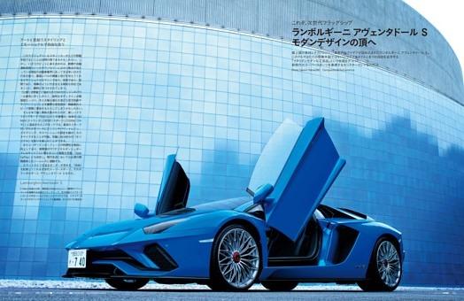 ランボルギーニ アヴェンタドール S モダンデザインの頂へ