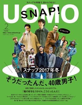 UOMO 2018年2月号