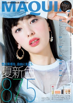BOOK in BOOK夏新色&夏ネイル