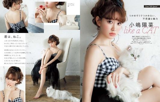 小嶋陽菜 like a CAT