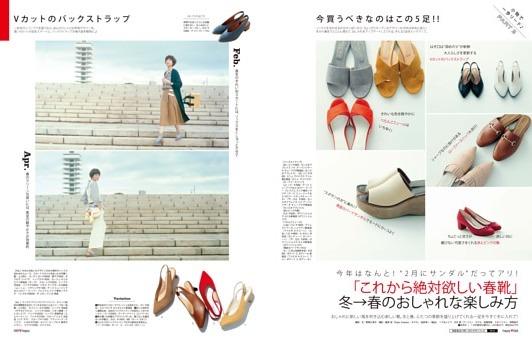 「これから絶対欲しい春靴」冬→春のおしゃれな楽しみ方