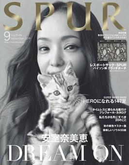 SPUR 2018年9月号