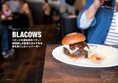 【特典】BLACOWS